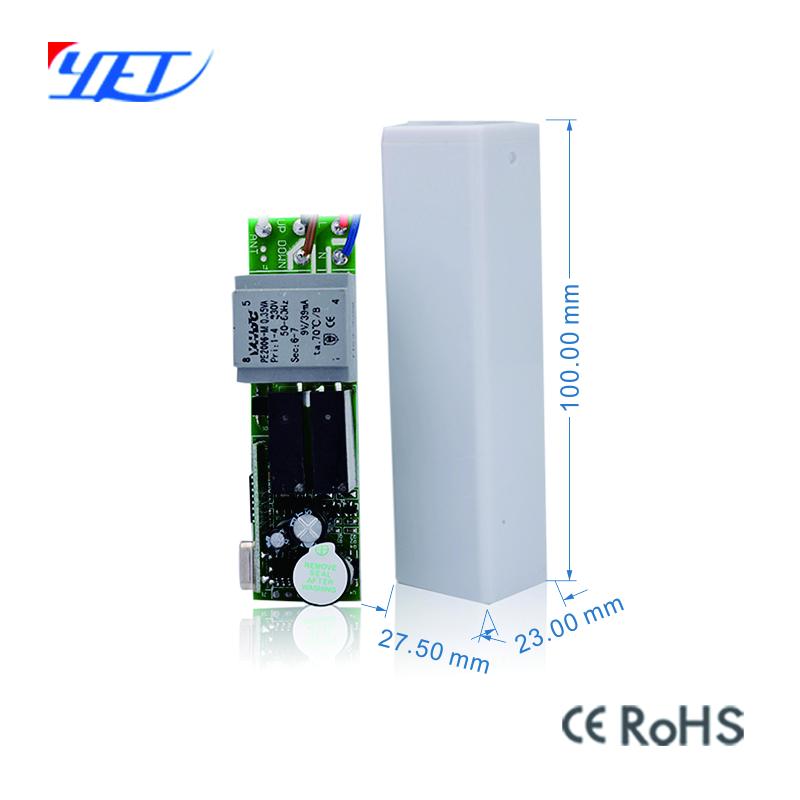 管状电机控制器YET846
