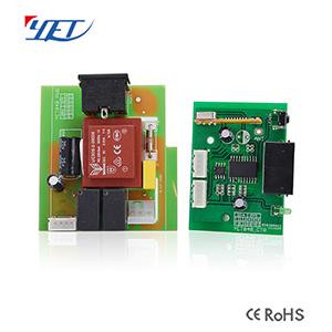 开合帘电机控制器YET848