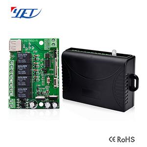 无线控制器YET850-M远程控制性能稳定