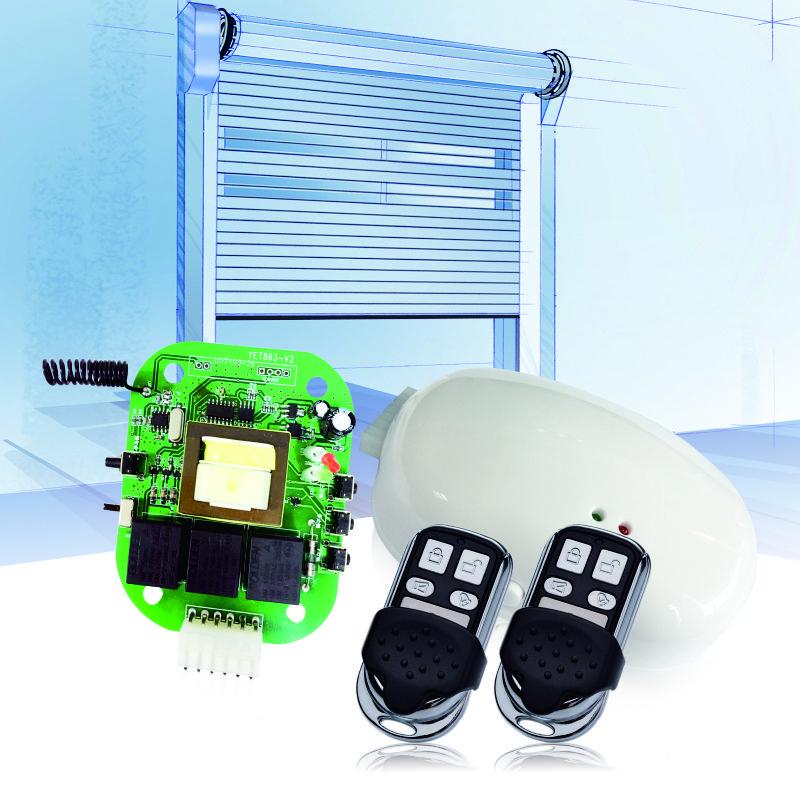 电动门无线遥控器YET045