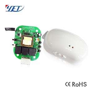 管状电机控制器YET863-V2通用智能控制