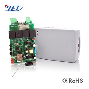 卷闸门电机控制器YET866wifi双系统