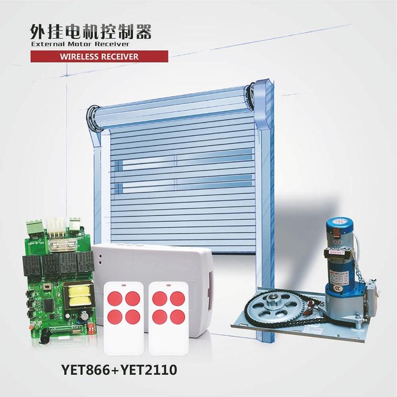 卷帘门电机控制器YET866