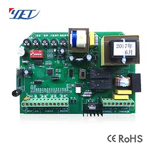 平移门电机控制器YET868国际潮流