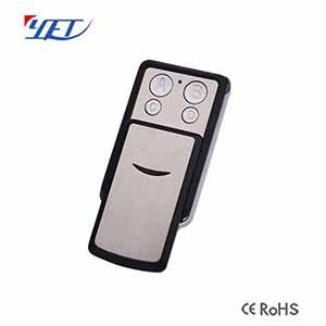 车库门无线遥控器YET-F51D可定制对拷/拷贝型