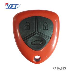 电动门无线遥控器YET2120新款畅销