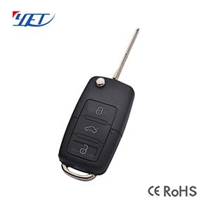 钥匙片遥控器YET-J38通用性能稳定