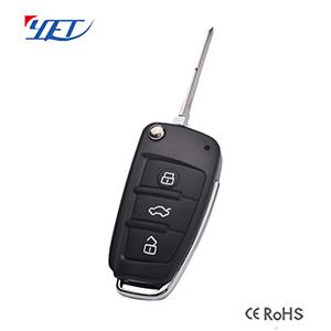 汽车钥匙片遥控器YET-J48灵敏度高