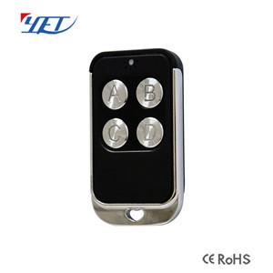 新款无线遥控器YET2147厂家OEM、ODM批发定制