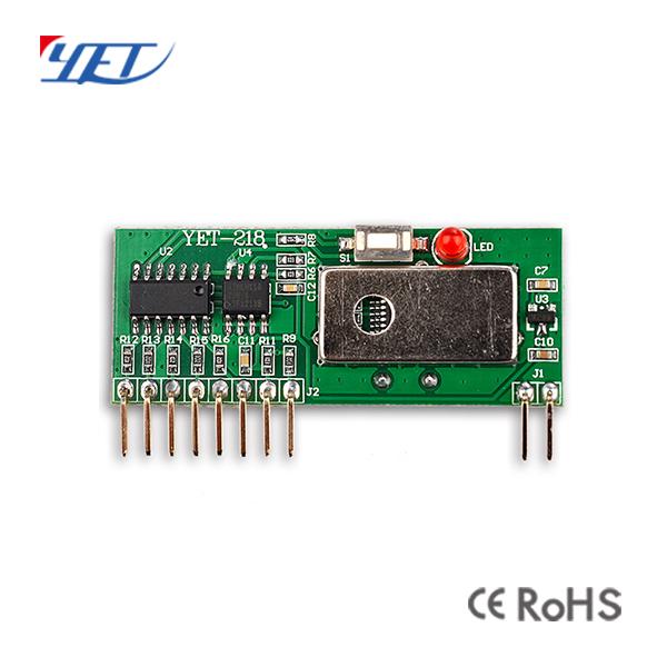 YET218超外差带解码屏蔽罩3-5V无线发射接收模块