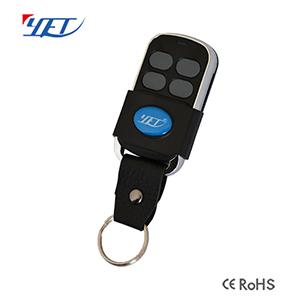 可定制对拷/拷贝型卷帘门无线遥控器YET2155