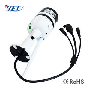 YET-WY02防水网络摄像机