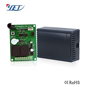 二路触点输出无线控制器YET402PC-TG.V10