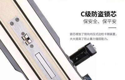 遥尔泰智能门锁YET808
