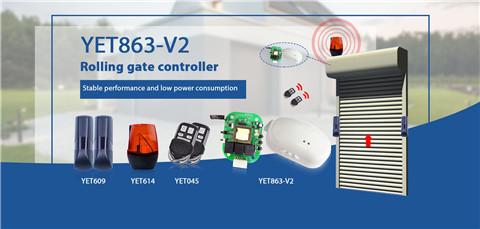 遥尔泰YET-V2wifi卷闸门控制器