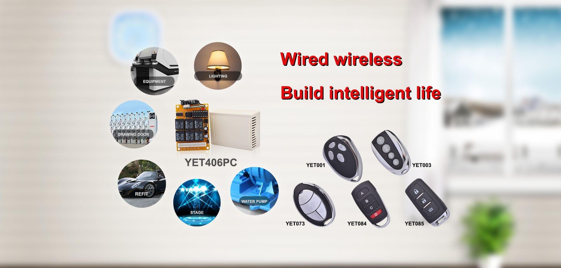 无线遥控器批发,深圳遥尔泰专业生产智能家居产品十几年