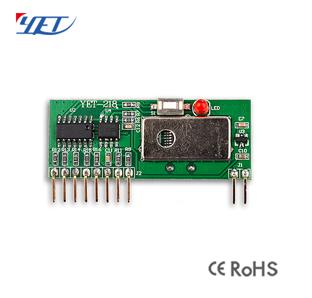 无线发射接收模块主要功能特点及其应用