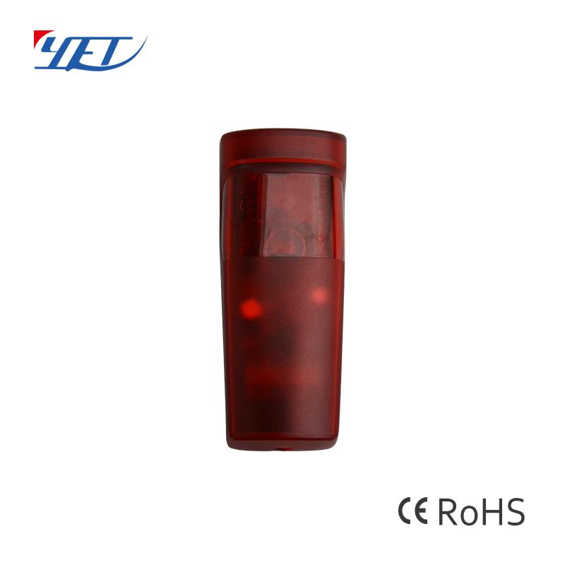 反射式红外光电传感器