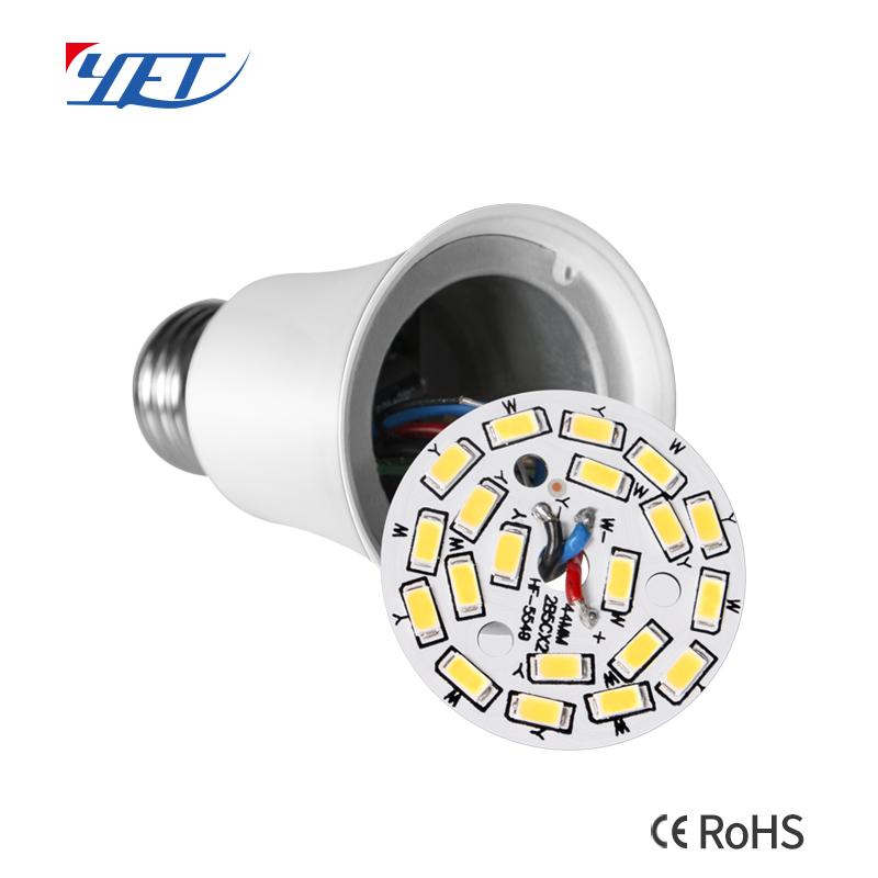 智能LED球泡灯