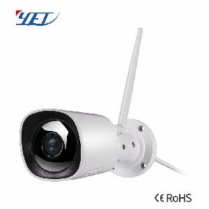 智能防水高清网络摄像机YET-WY04